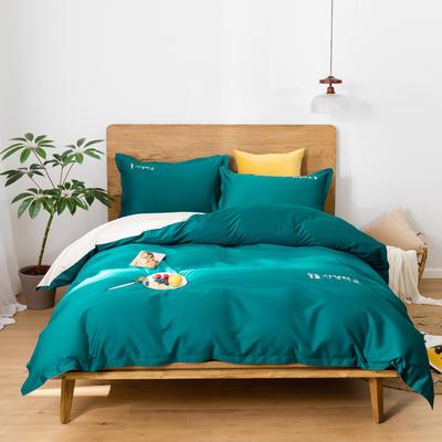 2020新款韩版长绒棉四件套-实拍图 1.5m床单款 古典绿