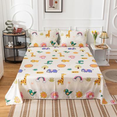 2020新款全棉印花系列-单床单 120*230cm 动物派对-米
