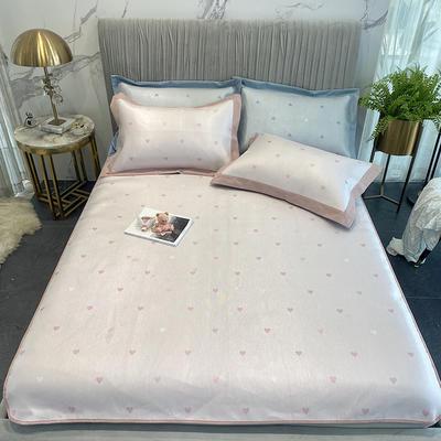 2020新款凉席-爱心 1.5m三件套 粉色床笠款