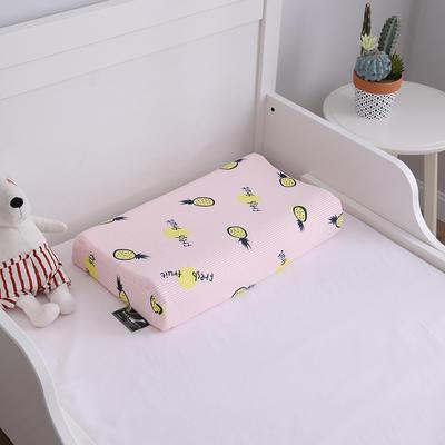 2019新款50*30儿童乳胶枕头枕芯 50*30内套粉菠萝