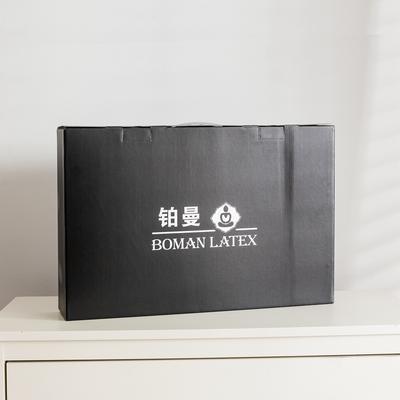 精美包装 自定义 礼盒