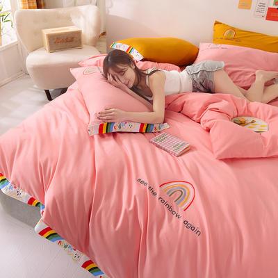 泽西 2021新款40支全棉刺绣彩虹四件套 床单床笠被套三件套 1.2m床单款三件套 彩虹-粉色