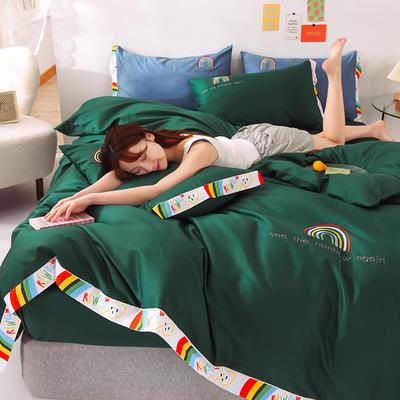 泽西 2021新款40支全棉刺绣彩虹四件套 床单床笠被套三件套 1.2m床单款三件套 彩虹-墨绿
