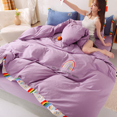 泽西 2021新款40支全棉刺绣彩虹四件套 床单床笠被套三件套 1.2m床单款三件套 彩虹-浅紫色