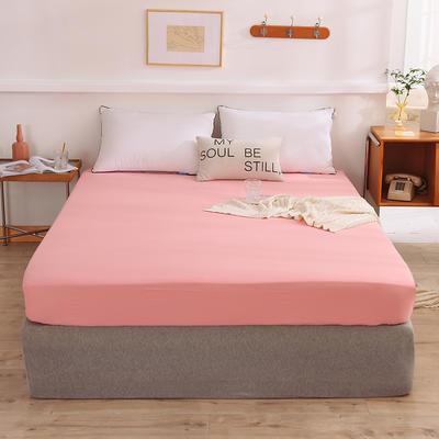 2021新款全棉纯色单床笠 135cmx200cm 粉色