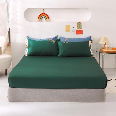 2021新款全棉纯色单床笠 135cmx200cm 墨绿