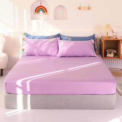 2021新款全棉纯色单床笠 135cmx200cm 浅紫色