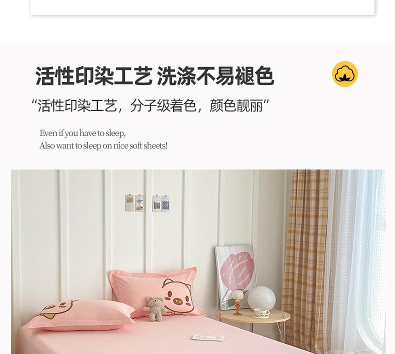 床单详情_10.jpg
