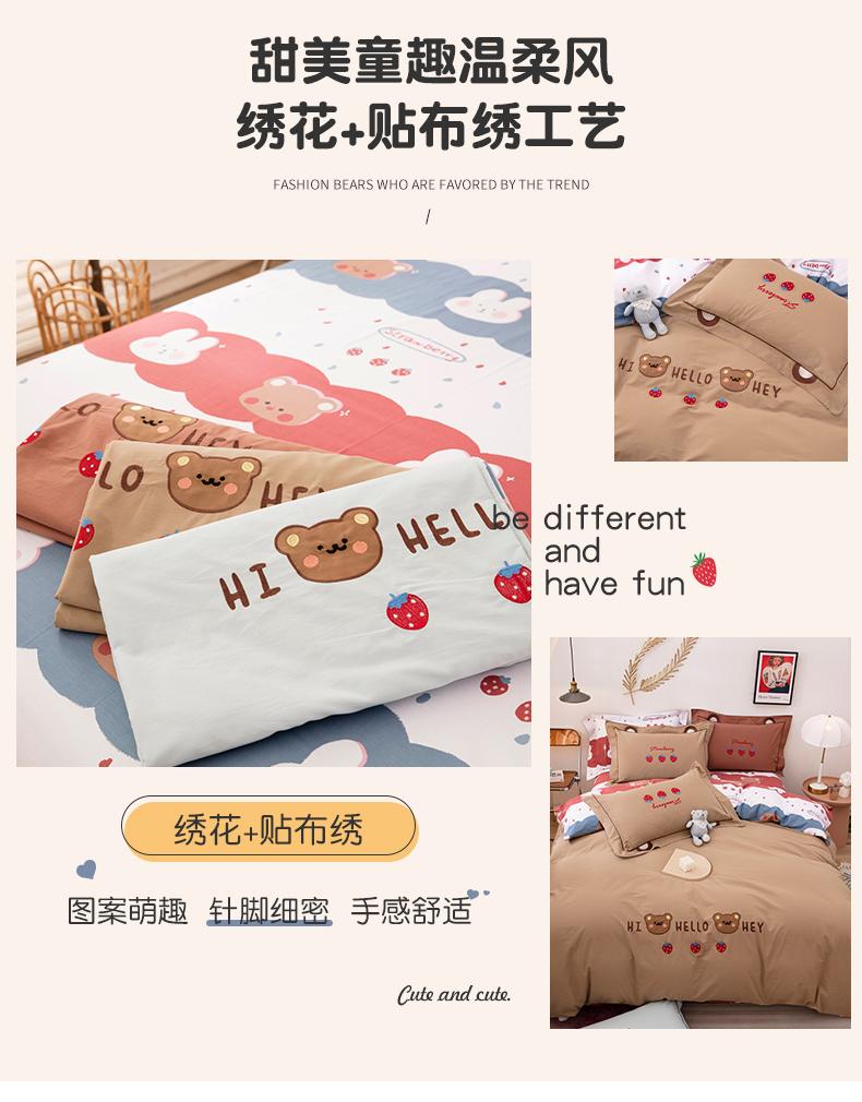 可爱熊_11.jpg