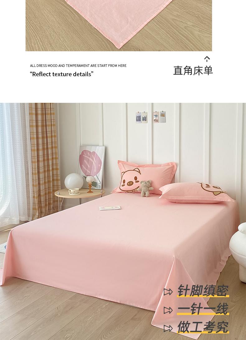 床单详情_14.jpg
