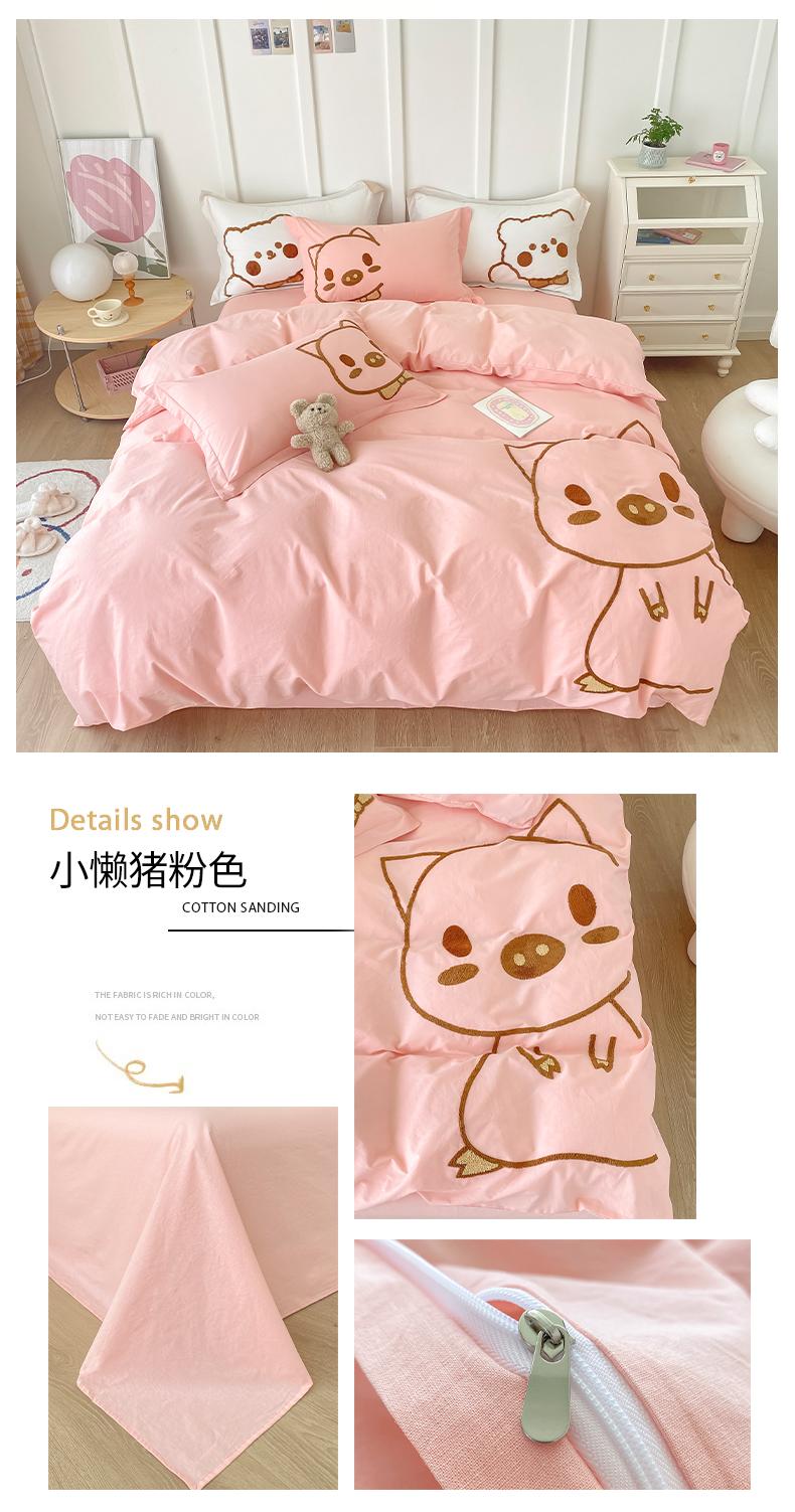小懒猪粉色.jpg