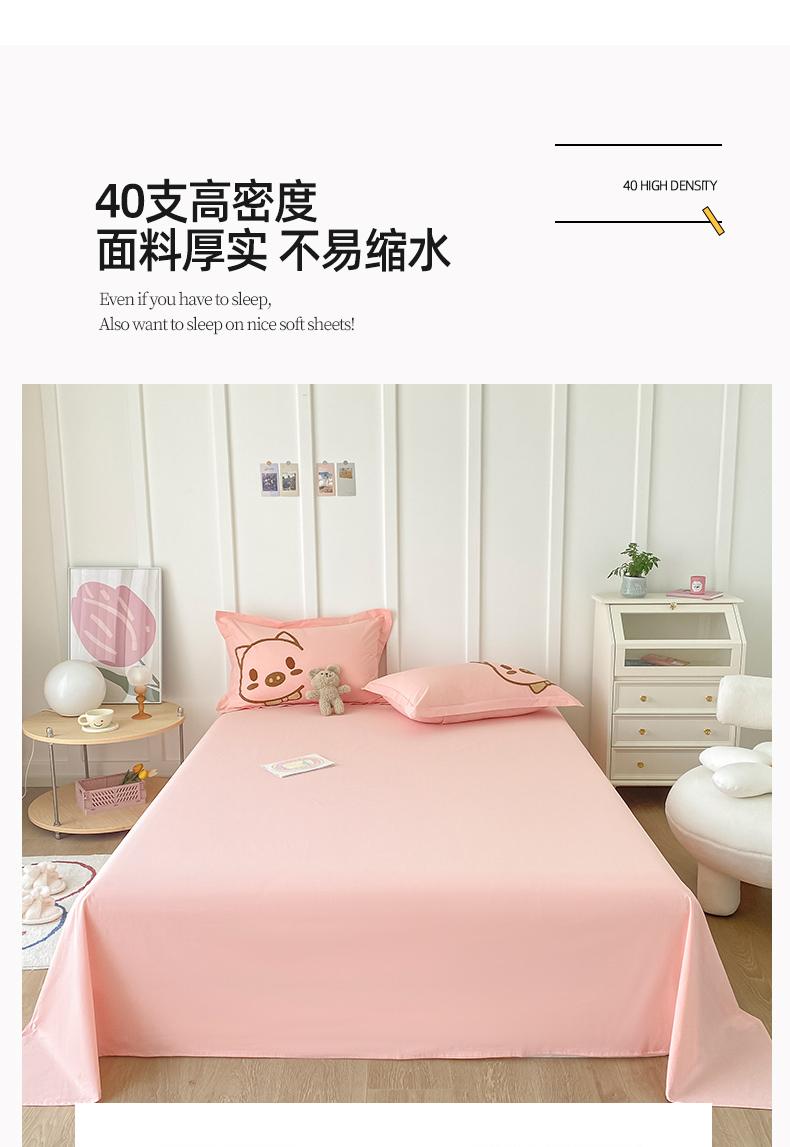 床单详情_07.jpg