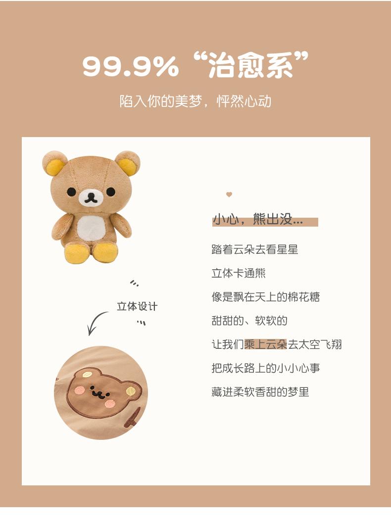 可爱熊_03.jpg