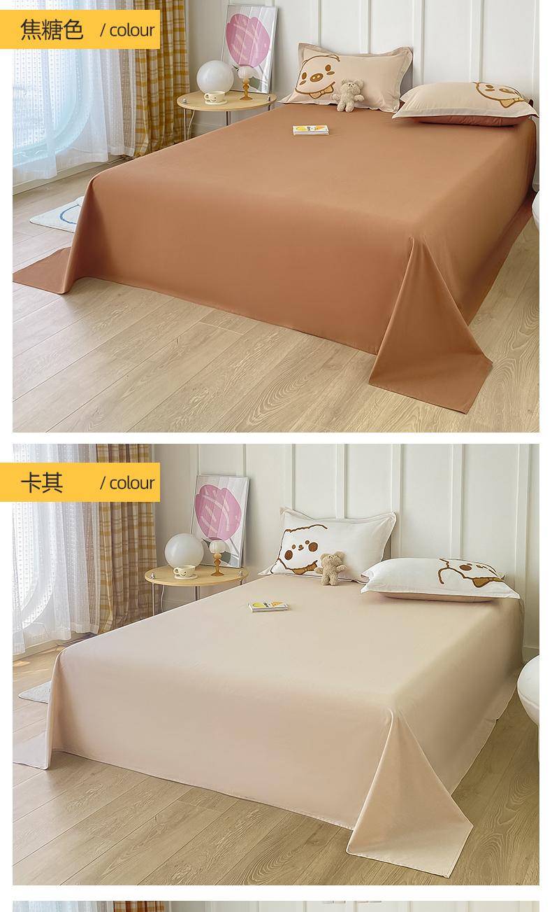 床单详情_18.jpg