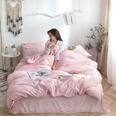 罗优家纺 2019纯色天丝四件套绣花水洗真丝四件套素色 1.5m(5英尺)床 少女粉