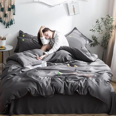 罗优家纺 2019纯色天丝四件套绣花水洗真丝四件套素色 1.5m(5英尺)床 深灰色