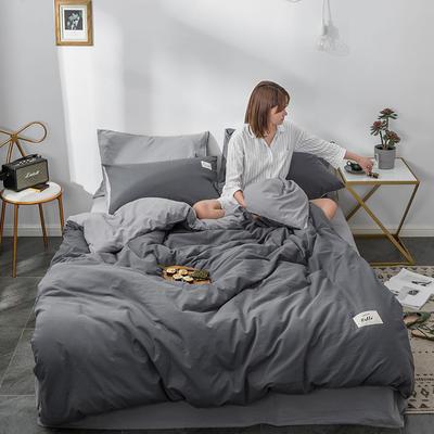 2020新款玻尿酸全棉水洗棉四件套 1.5m床单款 深灰浅灰
