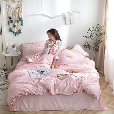 2020新款纯色天丝四件套 1.5m床单款四件套 少女粉