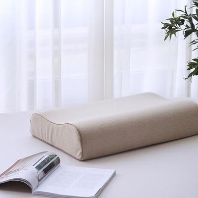 【特拉雷Talalay】天然純乳膠枕頭特拉雷工藝成人波浪型曲線枕芯 貼合頸椎 特拉 波浪款60*40*10/12