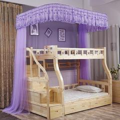 2018新品 子母床拉幕式导轨蚊帐 1.35x2.5米 紫色