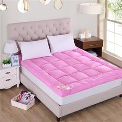 2018新品  羽丝绒床垫立体床垫软床垫 150X200cm 粉色