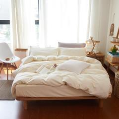 良品风纯色磨毛系列 小号1.2m-1.35m床(三件套) 浅米