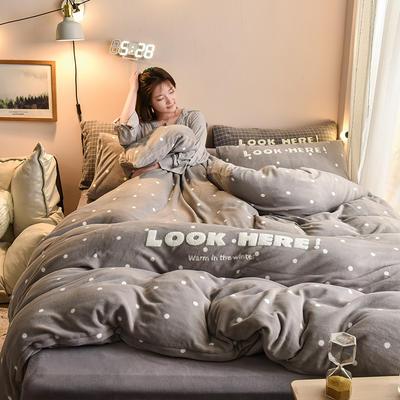 2019新款牛奶絨四件套—波點格子系列 1.5m床單款 淺灰點