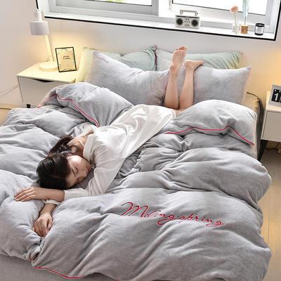 2019新款牛奶絨四件套—馬卡龍系列 1.5m床單款 灰色