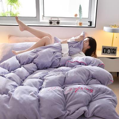 2019新款牛奶絨四件套—馬卡龍系列 1.5m床單款 淺紫