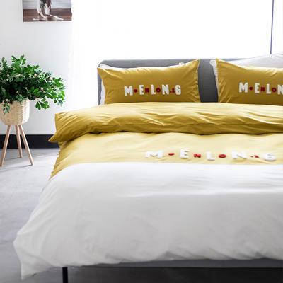 2020新款拼色水洗全棉四件套—卡乐 1.2m床单款三件套 卡乐-蛋黄派