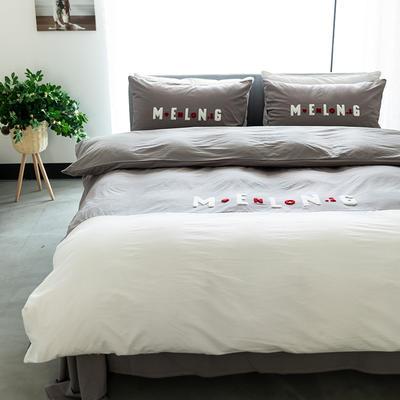 2020新款拼色水洗全棉四件套—卡樂 1.2m床單款三件套 卡樂-淺灰