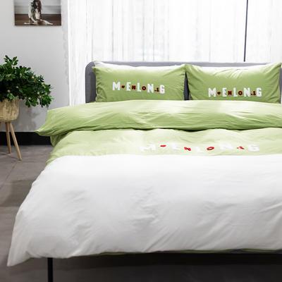 2020新款拼色水洗全棉四件套—卡樂 1.2m床單款三件套 卡樂-青蘋果