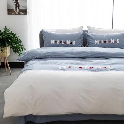2020新款拼色水洗全棉四件套—卡樂 1.2m床單款三件套 卡樂-天藍