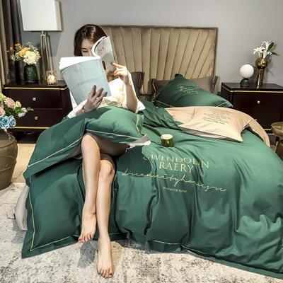 2020新款60长绒棉刺绣四件套—风格一 1.5m床单款四件套 墨绿