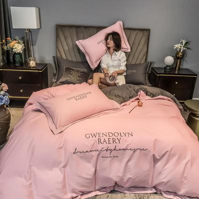 2020新款60長絨棉刺繡四件套—風格一 1.5m床單款四件套 奶油粉
