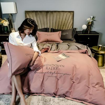 2020新款60長絨棉刺繡四件套—風格一 1.2m床單款三件套 淺豆沙