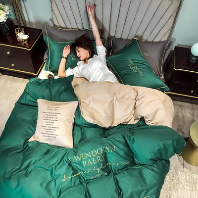 2020新款60長絨棉刺繡四件套—風格二 1.5m床單款四件套 墨綠