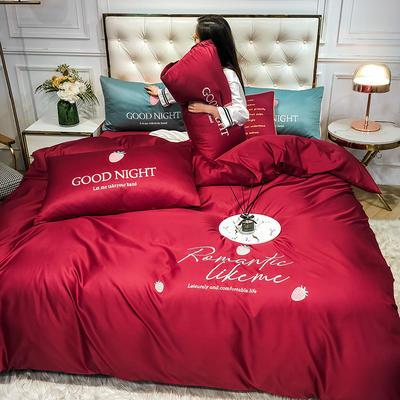 2020新款水洗真丝刺绣四件套 1.5m床单款四件套 草莓-酒红