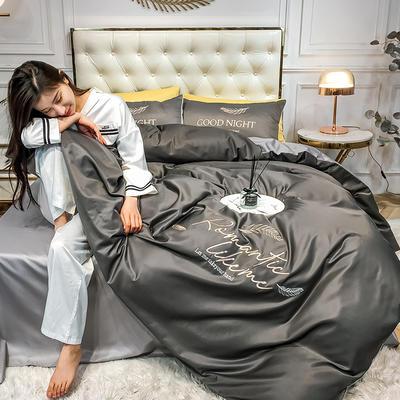 2020新款水洗真丝刺绣四件套 1.5m床单款四件套 鸿羽-灰