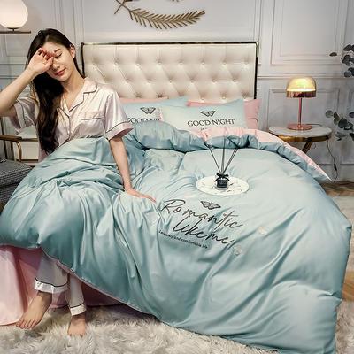 2020新款水洗真丝刺绣四件套 1.5m床单款四件套 梦蝶-星蓝