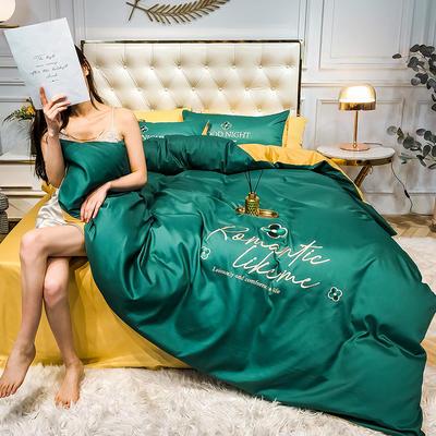 2020新款水洗真丝刺绣四件套 1.5m床单款四件套 四叶草-墨绿