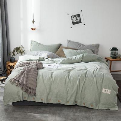 全棉棉麻风格自由棉套件 1.2m(4英尺)床 薄荷绿