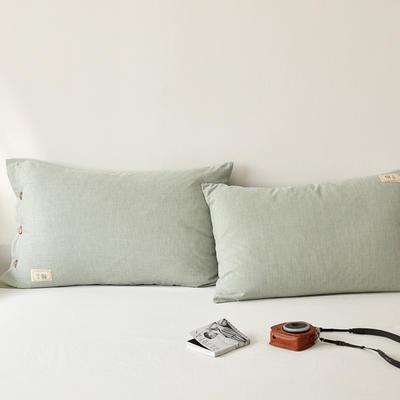 2020新款自由棉麻风系列-单枕套 48cmX74cm/只 薄荷绿