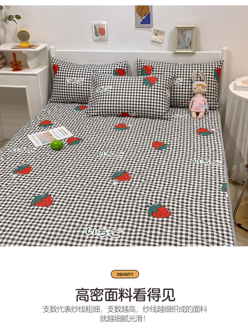 草莓兔_07.jpg