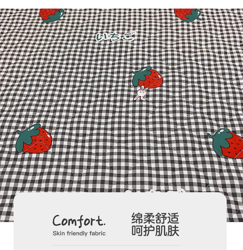 草莓兔_05.jpg
