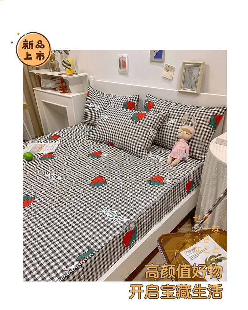 草莓兔_02.jpg
