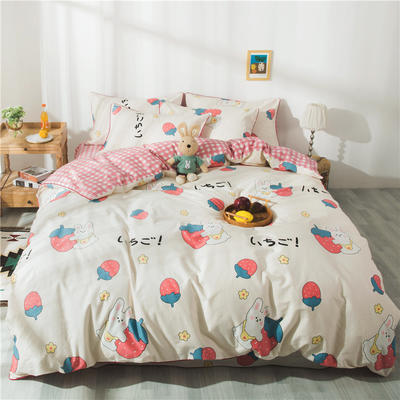 2020新款13372全棉印花四件套 1.2m床单款三件套 草莓兔