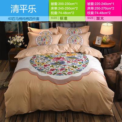 40匹马棉花间意133*72全棉定位大版花系列活性印染全棉四件套 1.8m(6英尺)床 清平乐