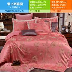 左邻右舍家纺  全棉婵丝异彩大提花 1.8m(6英尺)床 3爱上西雅图(芙蓉色)
