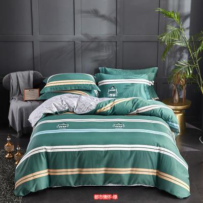 60长绒棉印花款 花型综合 2.0m 床 都市情怀-绿